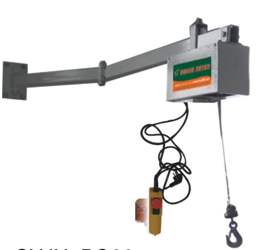 壁挂家用吊运机(CYJY-BG30)